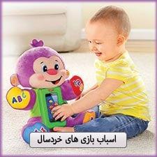 اسباب بازی , کودک و اسباب بازی ,اسباب بازی خردسال , اسباب بازی موزیکال , اسباب بازی کودک 2 تا 3 ساله,اسباب بازی آموزشی