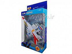 اسباب بازی پسرانه , هواپیمای اسباب بازی