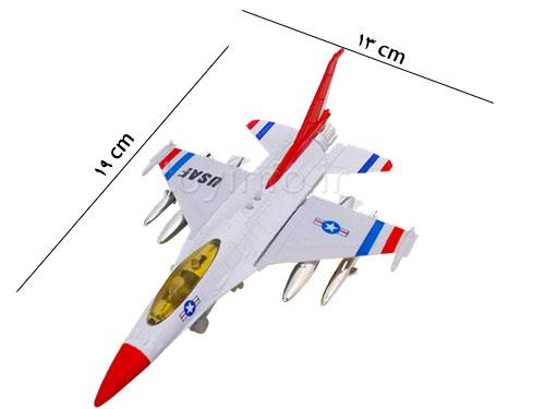 هواپیمای اسباب بازی, اسباببازی پسرانه