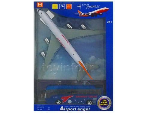 اسباب بازی , و هواپیما , اتوبوس