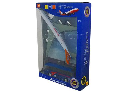 اسباب بازی , هواپیمای مسافربری