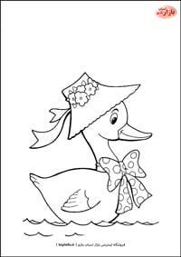 نقاشی اردک خانوم