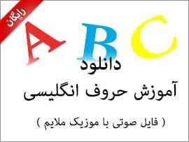 abc2-4