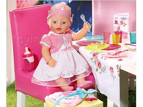 خرید اسباب بازی دخترانه عروسک بی بی بورن