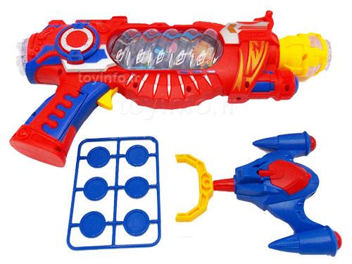 اسباب بازی اسلحه لیزری همراه با دیسک های پرتابی