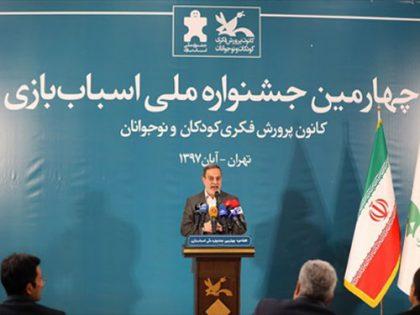 کلاس اسباببازی در ۱۰ استان راهاندازی میشود
