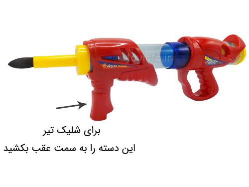 تفنگ اسباب بازی پسرانه ,اسلحه فضایی قرمز