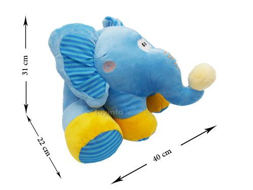ابعاد و اندازه فیل کوچولوی آبی
