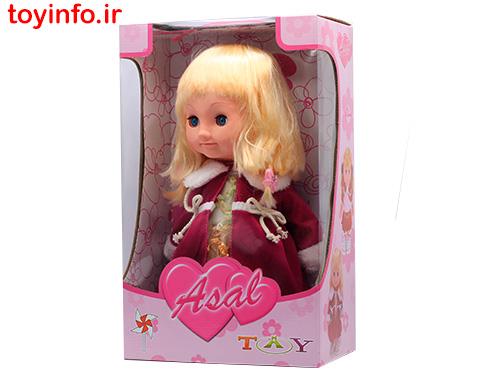 عروسک عسل, جدیدترین اسباب بازی های دخترانه