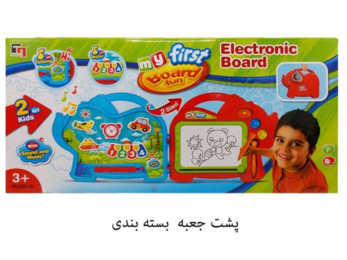 تخته نقاشی موزیکال , نقاشی کودک
