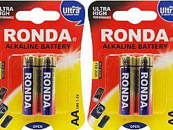 اسباب بازی باتری آلکالاین RONDA