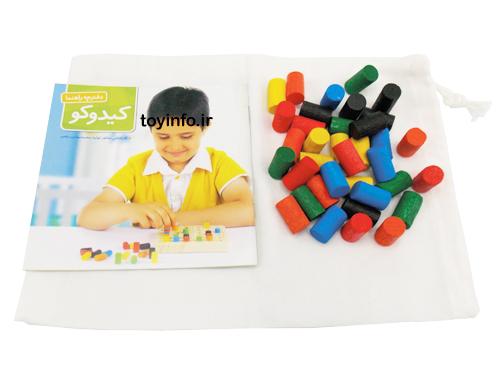 کیسه همراه باقطعات بازی فکری کیدوکو