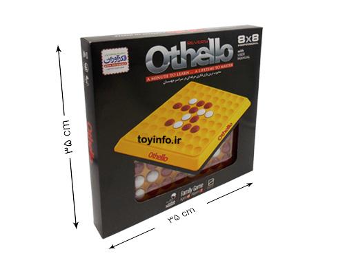 اندازه جعبه بازی اتللو