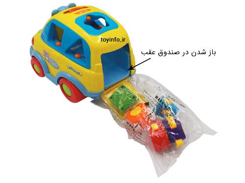 قطعات ماشین اسباب بازی با در صندوق عقب باز
