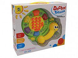 جعبه اسباب بازی موزیکال از نمایی دیگر