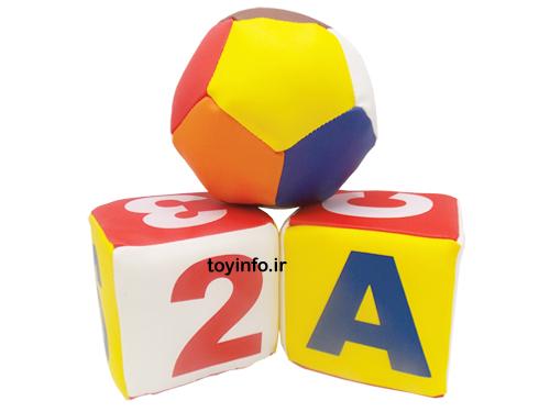 توپ و مکعب های نرم و خوشرنگ برای بازی کودکان خردسال
