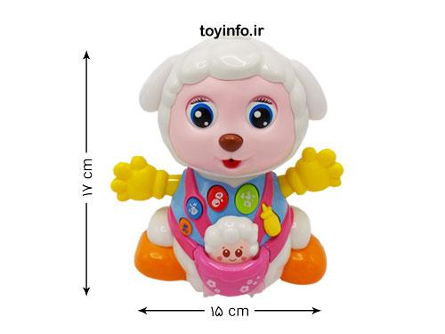 اندازه عروسک اسباب بازی