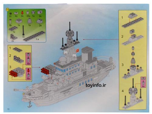 لگو رزم ناو با قطعات زیاد , انواع بازی های فکری در فروشگاه آنلاین اسباب بازی