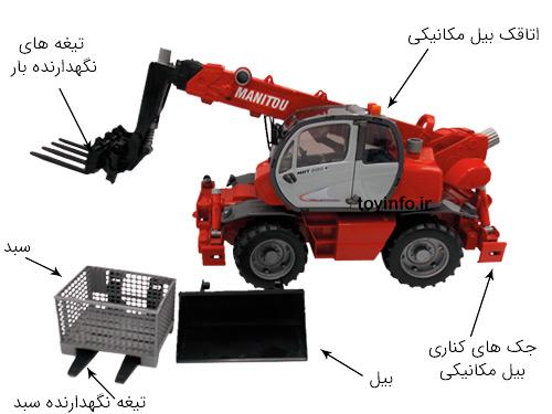 جزییات اسباب بازی بیل مکانیکی