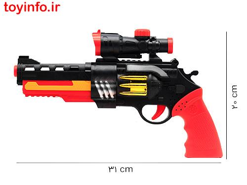 ابعاد تفنگ تیر ژله ای سه کاره
