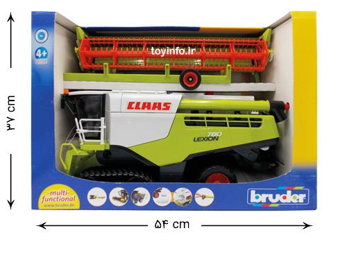 اندازه جعبه ماشین کمباین کشاورزی