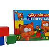 مکعب های رنگی , لگو آسان چیدنی برای کودک خردسال