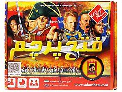 بسته بندی فتح پرچم