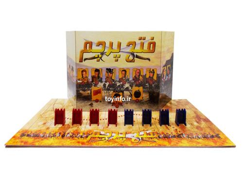 قطعات مختلف بازی فتح پرچم