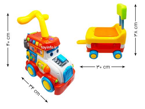 ابعاد صندلی و ماشین اسباب بازی