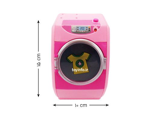 ابعاد ماشین لباسشویی
