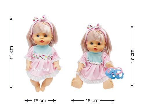 ابعاد عروسک یاسمن