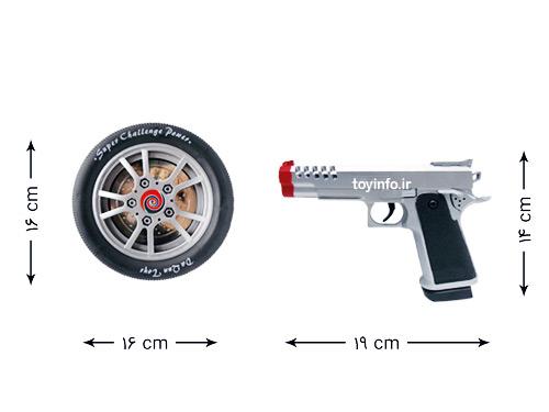 ابعاد اسلحه و سیبل بدون پایه