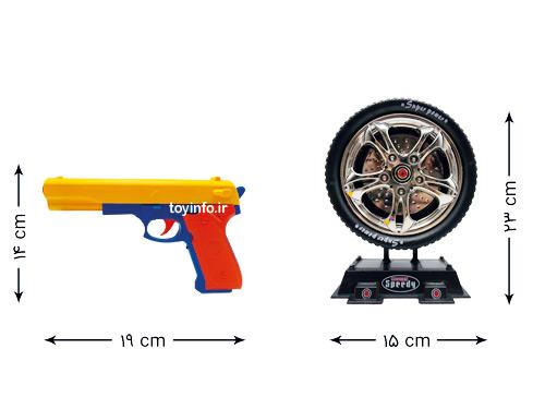 ابعاد تفنگ و سیبل
