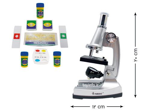 میکروسکوپ اسباب بازی