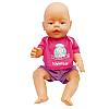 نوزاد شیرخوار با لوازم جانبی