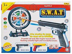 اسلحه لیزری سیبل دار