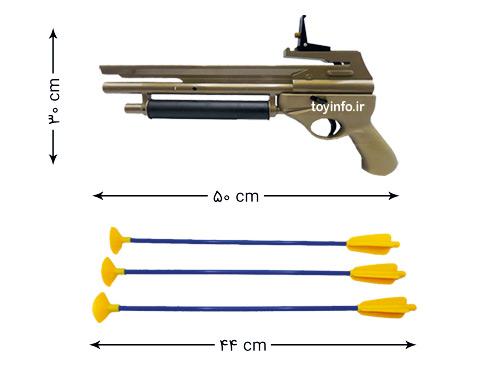 اسلحه کمان دار اسباب بازی