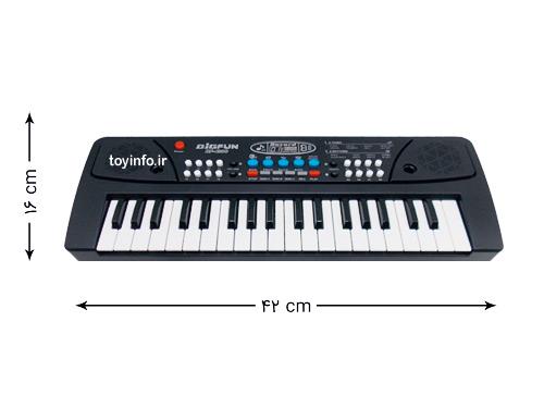 ابعاد صفحه پیانو