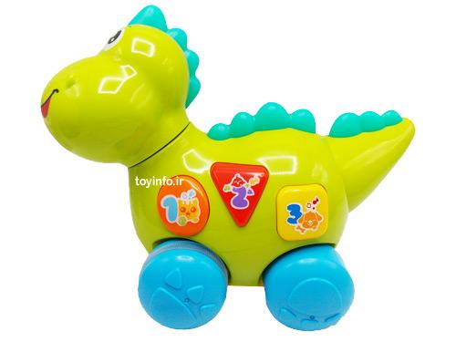 دایناسور کوچولو