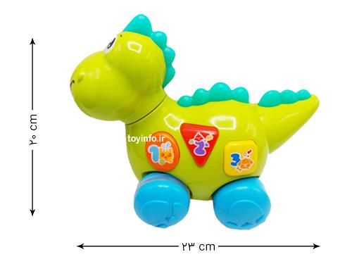 ابعاد دایناسور کوچولو