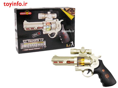 تفنگ و بسته بندی آن
