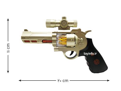 ابعاد اسلحه