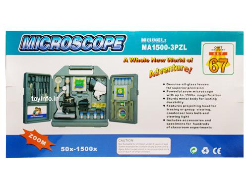 میکروسکوپ مشکی