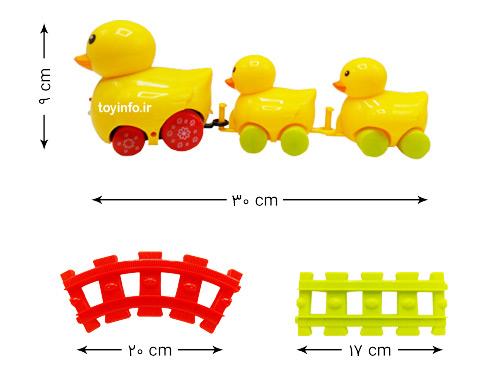 ابعاد قطار اردکی به همراه جوجه ها