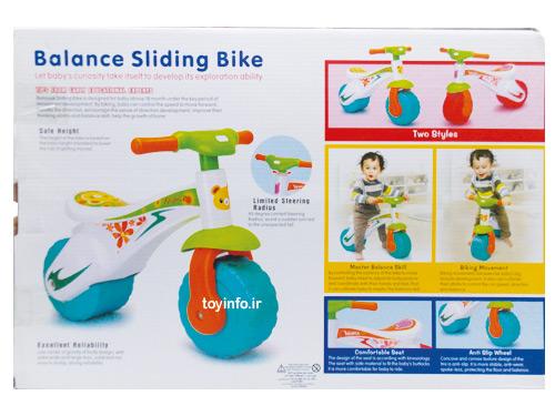 دوچرخه واکر کودک