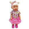 عروسک دخترانه به همراه لوازم مخصوص