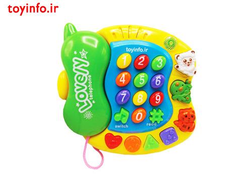 تلفن رنگارنگ