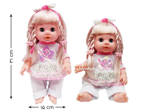 اندازه عروسک فرشته کوچک در حالت نشسته و ایستاده