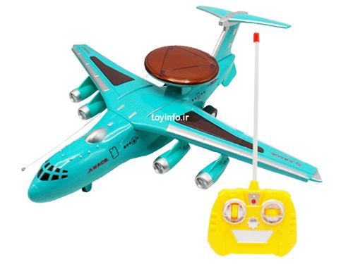 هواپیمای کنترلی آواکس