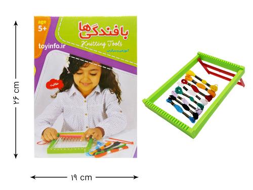 ابعاد بسته بندی اسباب بازی